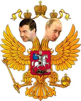 http://www.vestnikmostok.ru/images/3_2008/gerb.jpg